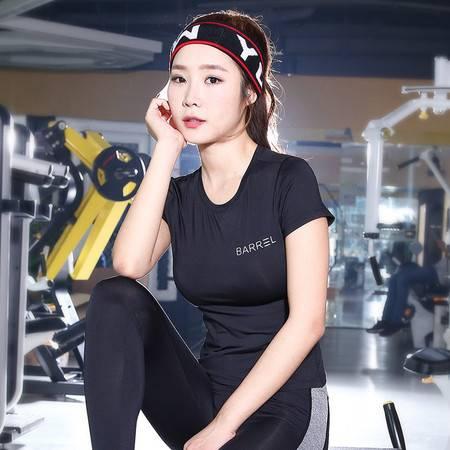 包邮 韵格S47 运动T恤健身女士瑜伽服修身短袖跑步服速干健身上衣
