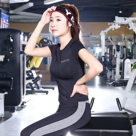 包邮 韵格 瑜伽服 女高弹运动健身跑步衣服训练服套装女