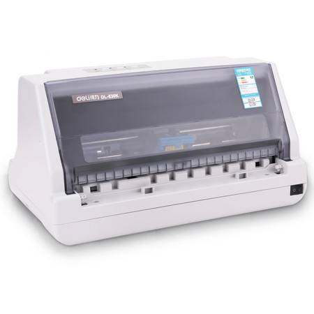 包邮 得力630K 营改增针式平推打印机 快递单 发票票据连打家用打印