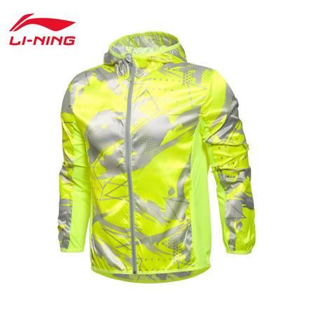 包邮 李宁2016新款男子风衣外套修身型跑步男运动服AFDL123