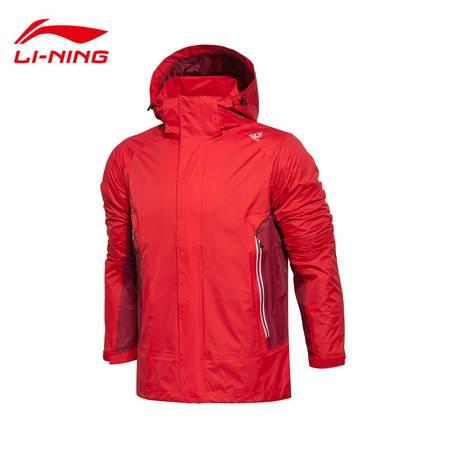 包邮 李宁2016新款男子户外防雨透湿单层冲锋衣男运动服AEML017