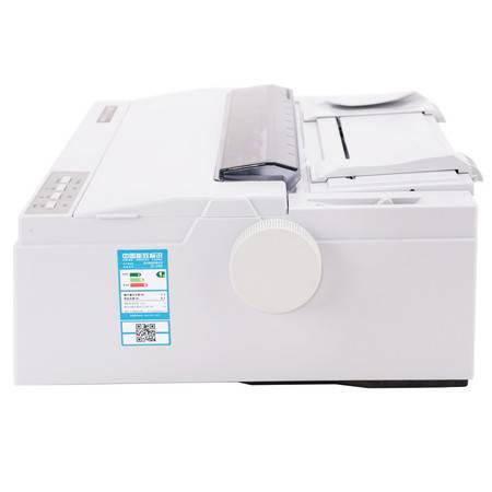 包邮 得力 DL-590K针式打印机票据打印机税控票针式打印机
