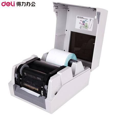包邮 得力条码打印机DL-820T热转印铜版纸标签面单碳带打印机