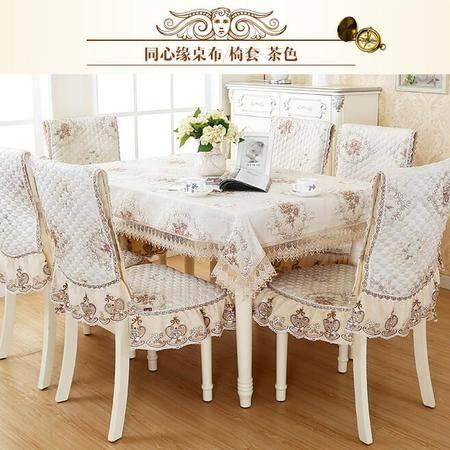 包邮  左岸春天同心缘茶色150cm*200  长方形欧式桌布 家用(一)