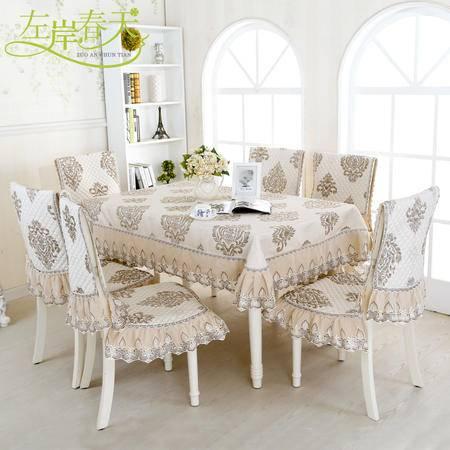 包邮 左岸春天 罗莎尔茶色 中式家用椅垫椅套 坐垫加靠背布艺套装(二)