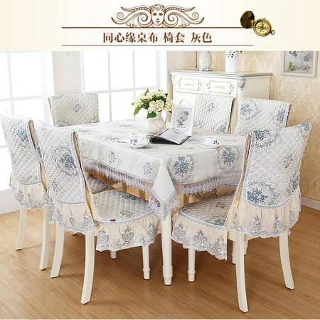 包邮 左岸春天 同心缘灰色 中式家用椅垫椅套 坐垫加靠背布艺套装(二)