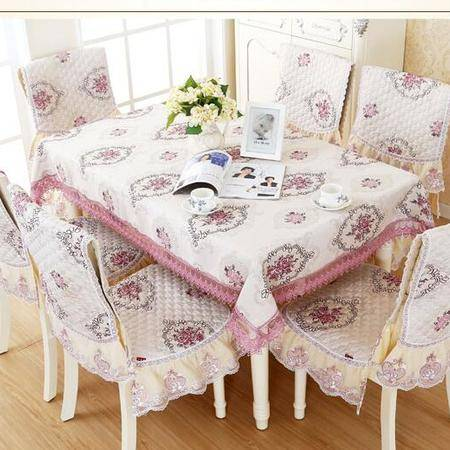 包邮 左岸春天  同心缘紫色 150cm*200家用欧式长方形桌布(一