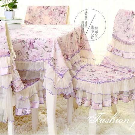 包邮左岸春天爱情奇缘茶 布艺 蕾丝中式椅套 坐垫加靠背 (二)