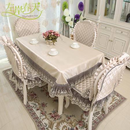 包邮 左岸春天 圆舞曲茶色 110cm*150家用欧式长方形桌布茶几布(一