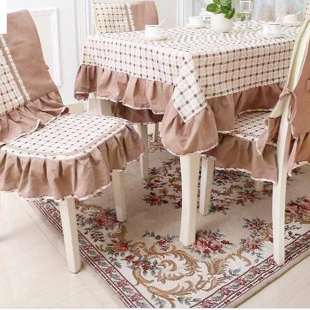 包邮 左岸春天 格外茶色 格子地中海风棉麻椅套加椅垫 布艺套装 (二)