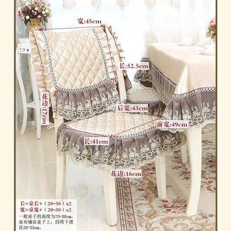 包邮  左岸春天圆舞曲茶色中式椅套 坐垫加靠背 布艺套装(二)