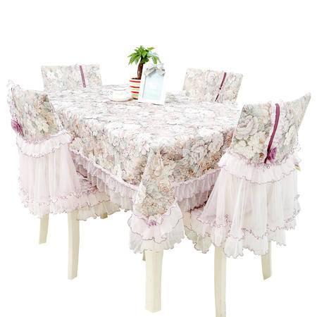 包邮 左岸春天暗香园紫色 130cm*180 茶几桌布布艺长方形蕾丝 家用桌布(一)