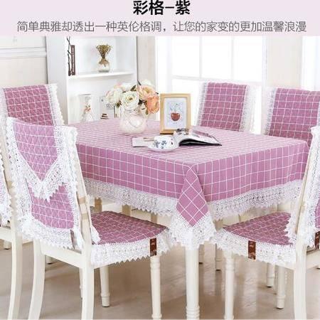 包邮左岸春天彩格紫100*100cm小方桌圆桌布布艺圆形台布正方形蕾丝餐桌布艺茶几桌布长方形清新(一