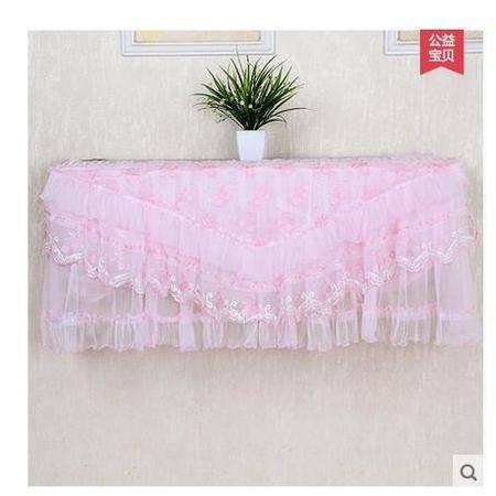包邮左岸春天樱桃蜜粉88cm*20格力空调罩挂机卧室内防尘罩空调套美的空调罩子挂机海信