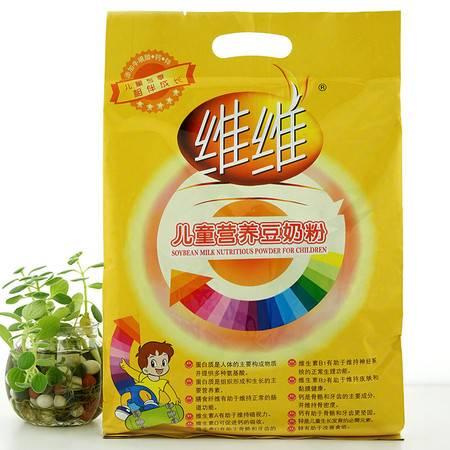 维维 豆奶粉500g 儿童营养早餐食品 添加牛磺酸多种维生素钙镁锌