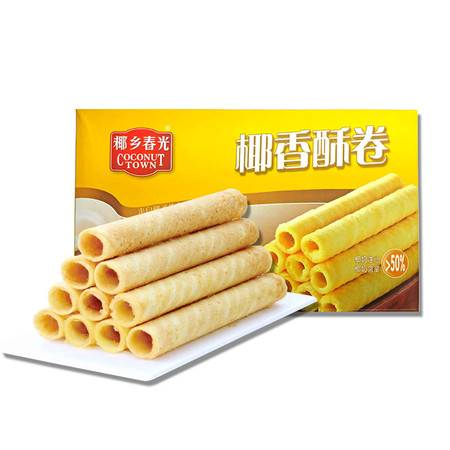 包邮 春光 椰香酥卷 105g/盒 海南特产 休闲零食饼干