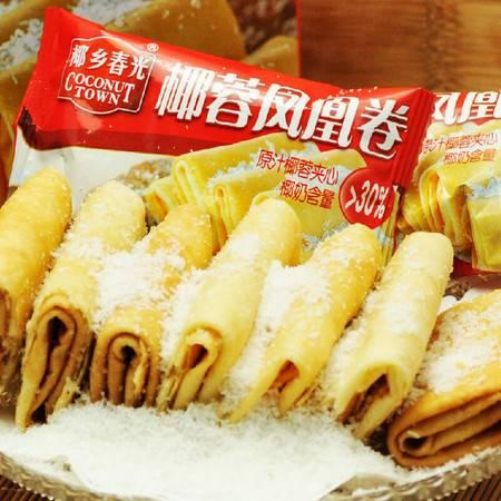春光食品 海南特产 休闲零食 椰蓉凤凰卷150g 盒装 夹心饼干