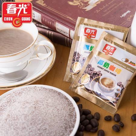 海南特产 春光椰奶咖啡360g克 味道香醇浓厚