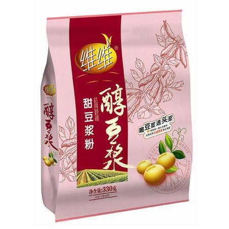 维维 速溶醇豆浆甜豆浆粉 330g/袋 内含独立小包