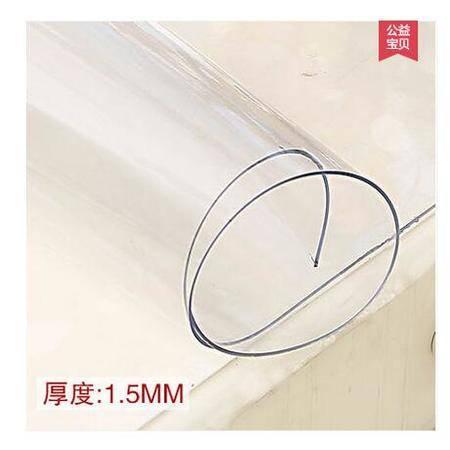 包邮左岸春天1.5mm厚度60*140cm透明PVC桌布防水防烫防油免洗软质玻璃塑料餐桌垫