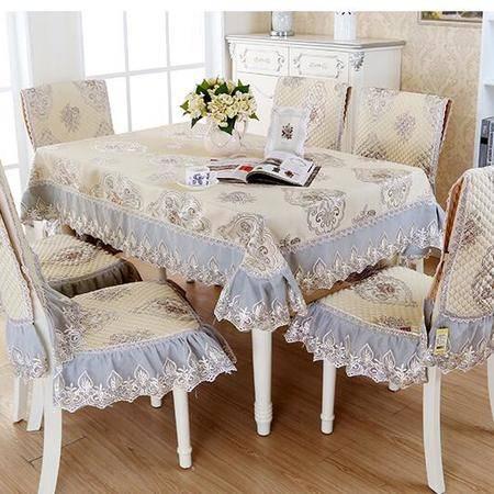 包邮左岸春天芈月传奇蓝 简约现代欧式椅垫椅套布艺套装 坐垫加靠背(二)