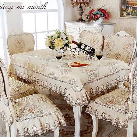 包邮左岸春天芈月传奇茶 简约现代中式椅垫椅套布艺套装 坐垫加靠背(二)