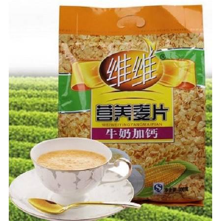 维维 麦片 牛奶加钙营养麦片800g 即食冲泡食品 杂粮营养早餐食品