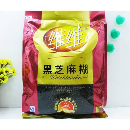 维维 黑芝麻糊520g 冲调谷物营养早餐食品 传统美食芝麻糊