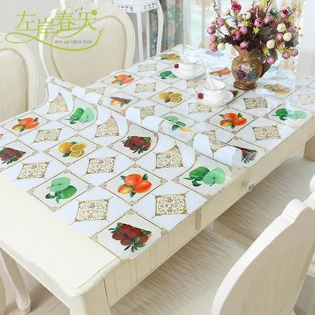 包邮左岸春天0.7mmPVC长方形餐桌布正方形塑料垫印花桌垫茶几防水防油防烫免洗70*120cm