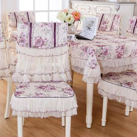 包邮左岸春天雅芳紫130*180cm田园清新家用长方形蕾丝餐桌布布艺(一)