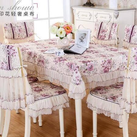包邮左岸春天雅芳紫田园清新家用蕾丝椅套坐垫加靠背 布艺 (二)
