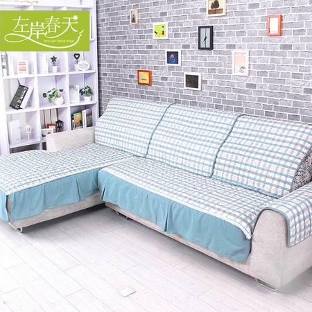 包邮左岸春天亚非欧蓝58*78cm简约现代中式布艺沙发垫坐垫靠背巾 扶手巾 沙发套罩