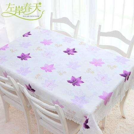 包邮左岸春天枫叶紫 120*175cm饭桌布长方形桌布田园台布餐桌布布艺蕾丝餐桌布简约现代