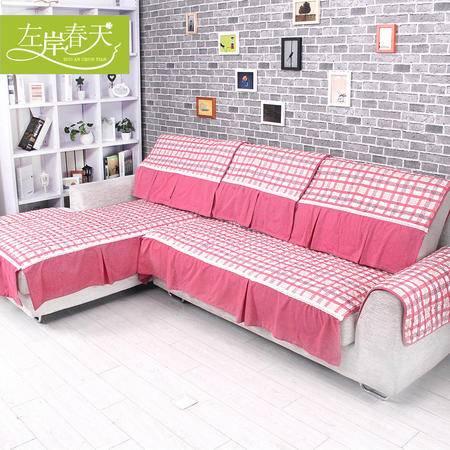 包邮左岸春天亚非欧红90*180cm简约现代中式布艺沙发垫坐垫靠背巾 扶手巾 沙发套罩
