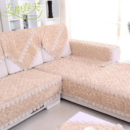 包邮左岸春天PV棉肉色90*90cm欧式奢华沙发垫冬季毛绒沙发坐垫 防滑布艺沙发罩沙发套扶手巾(二)