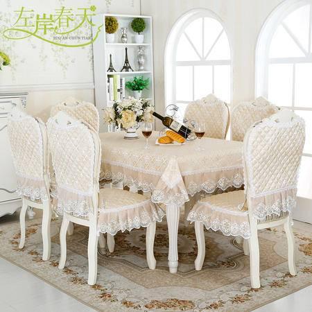 包邮左岸春天吉祥三宝茶 简约现代 加大椅套欧式椅垫椅套布艺套装 坐垫加靠背(二)