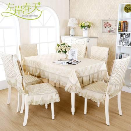 包邮左岸春天吉祥三宝茶 简约现代 加大椅套中式椅垫椅套布艺套装 坐垫加靠背(二)