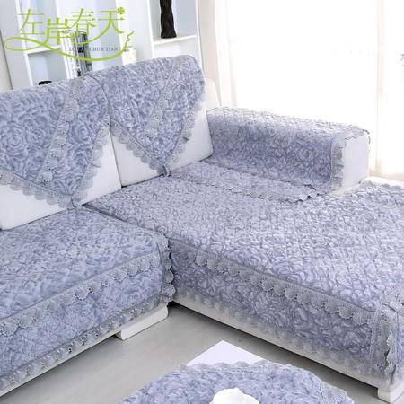 包邮左岸春天PV棉-蓝90*150cm欧式奢华沙发垫冬季毛绒沙发坐垫 防滑布艺沙发罩沙发套罩(二)