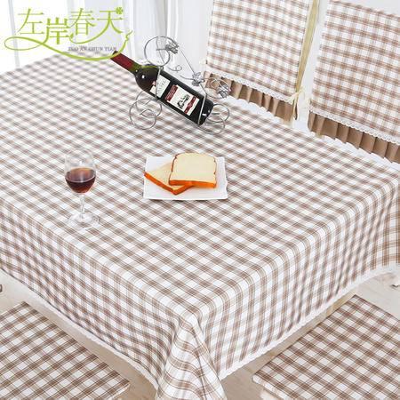 包邮左岸春天格调咖60*60cm格子餐桌布防水正方形圆桌台布长方形茶几布艺茶几垫桌垫餐桌椅套