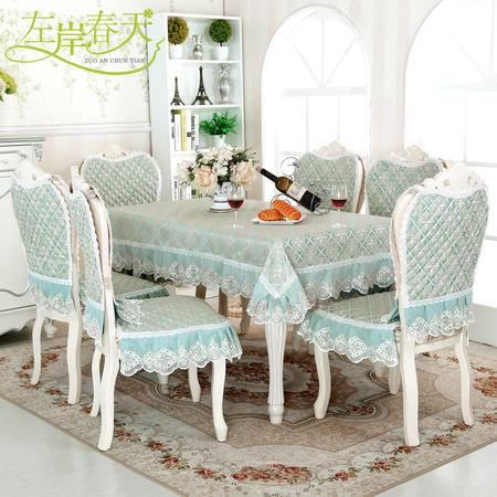 包邮左岸春天吉祥三宝绿130*180cm欧式现代简约餐桌布桌布(一)