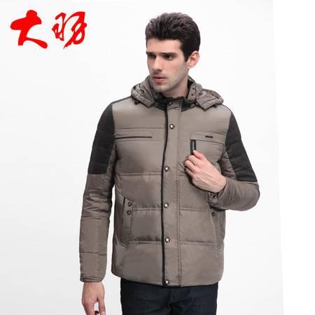 包邮大羽中年男士短款羽绒服修身连帽加厚大码男装冬季外套9607
