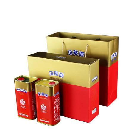 包邮 贝蒂斯橄榄油西班牙原装进口特级初榨橄榄油礼盒1L*2罐