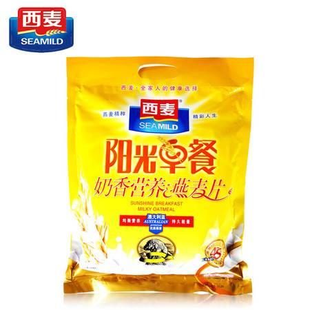 西麦阳光早餐奶香味燕麦片700g即食免煮