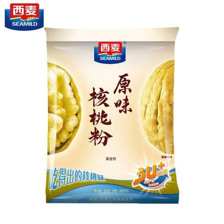 包邮 西麦 原味核桃粉600g 含15袋