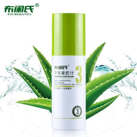 120+380g布阑氏芦荟凝胶汁补水保湿控油清爽不油腻