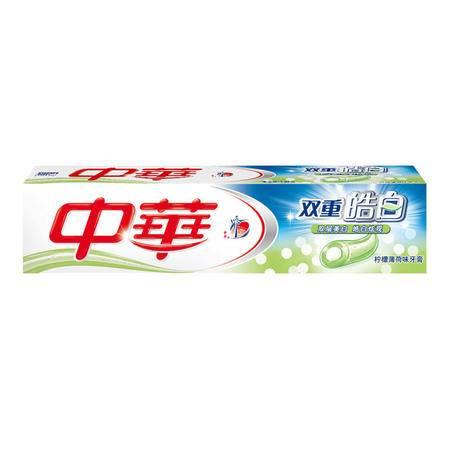 中华 双重皓白牙膏75g 防蛀 口气清新  香型随机发货