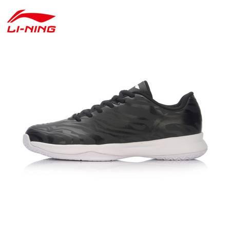 包邮 李宁/LI NING 李宁2016新款男子篮球鞋虎爪II男运动鞋ABPL037