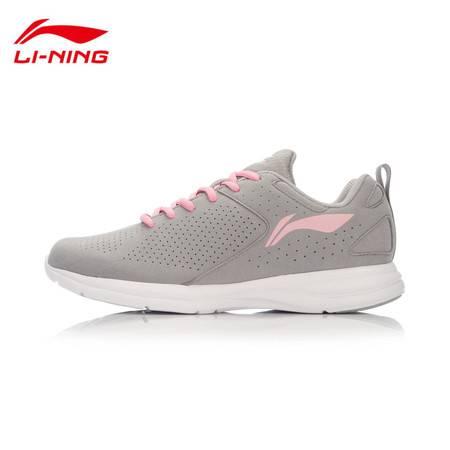 包邮 李宁/LI NING 2016新款女子轻质跑鞋Basic light女运动鞋ARBL078