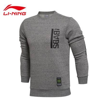 包邮 李宁/LI NING 2016新款男子篮球保暖运动卫衣套头衫男运动服AWDL655