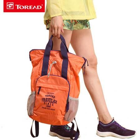 探路者/TOREAD 2016春夏新款户外通用印花碎花20升超轻背包TEBE80831